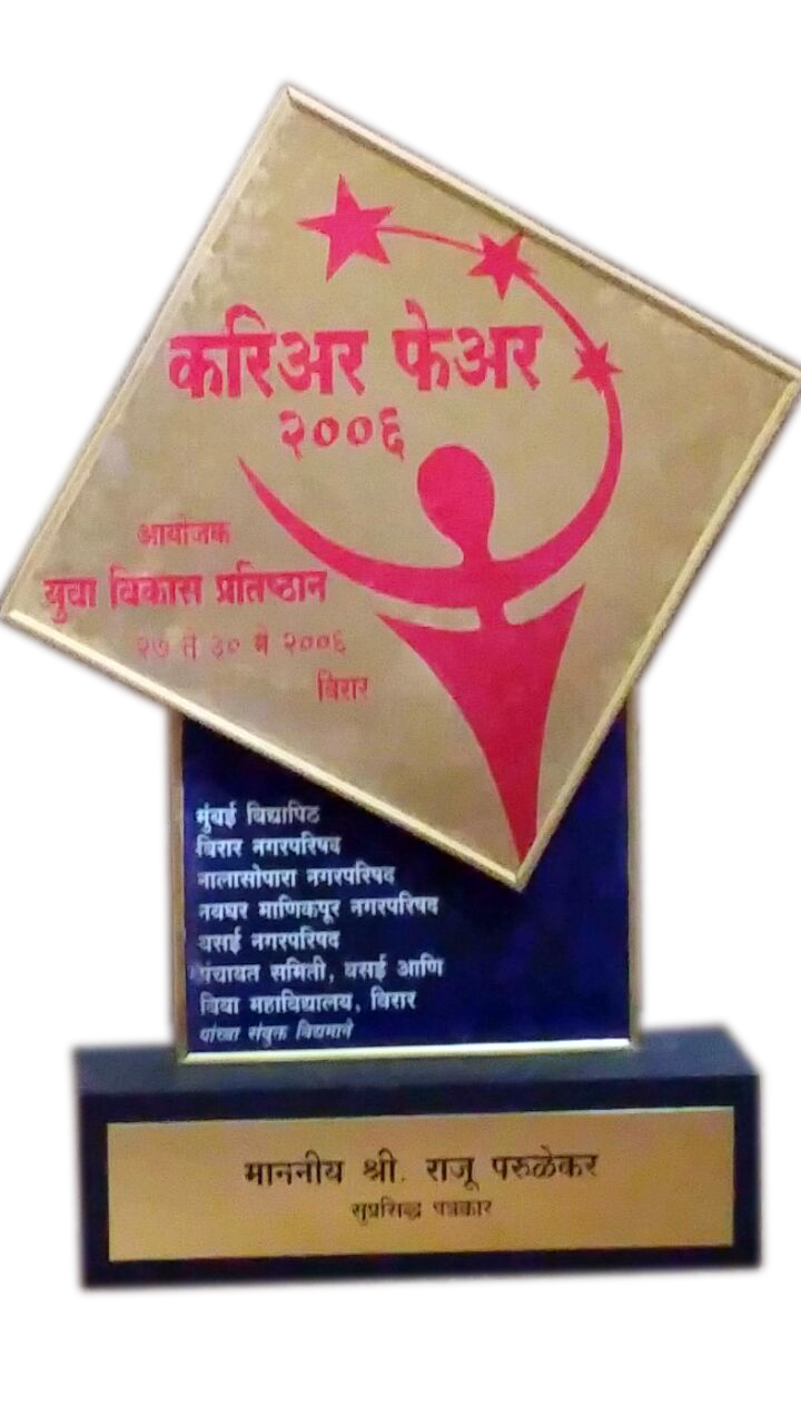 Raju Parulekar's Awards